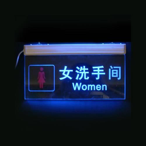 帶燈發光指示牌