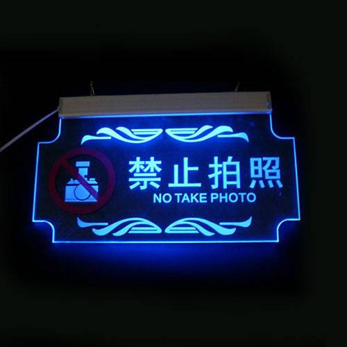 LED標誌指示牌