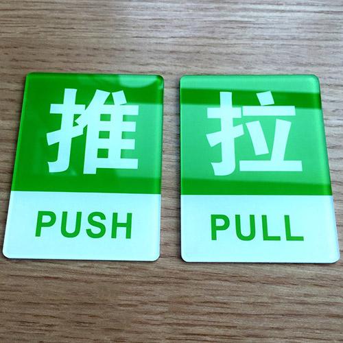標誌指示牌系列