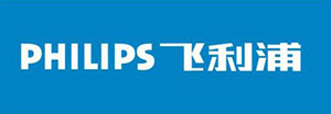 Philips 品牌
