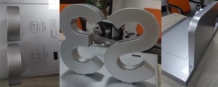 平板S3款式(銀色款)