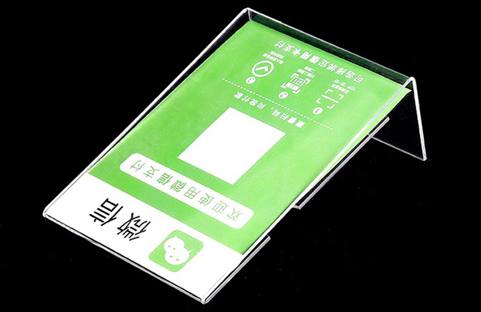 桌面透明L型展示牌