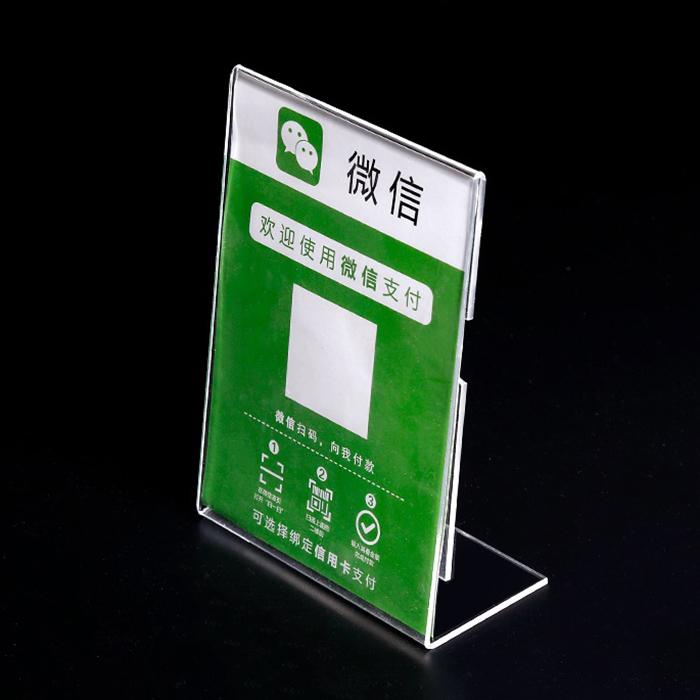 XH00215 桌面透明L型展示牌(攝紙)