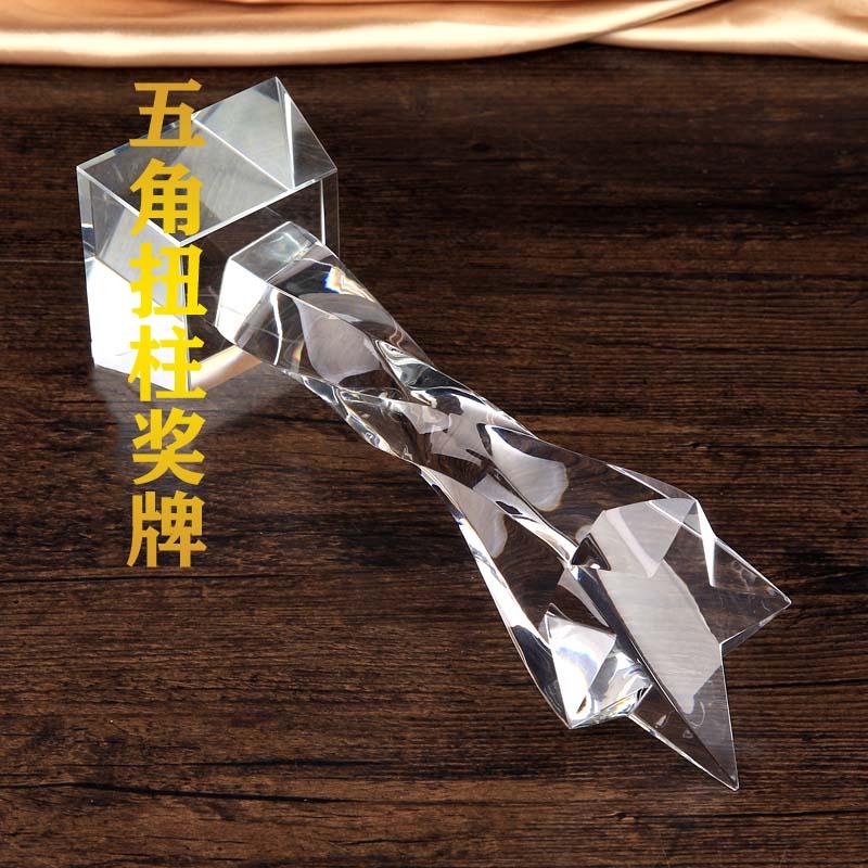 水晶五角扭柱獎牌