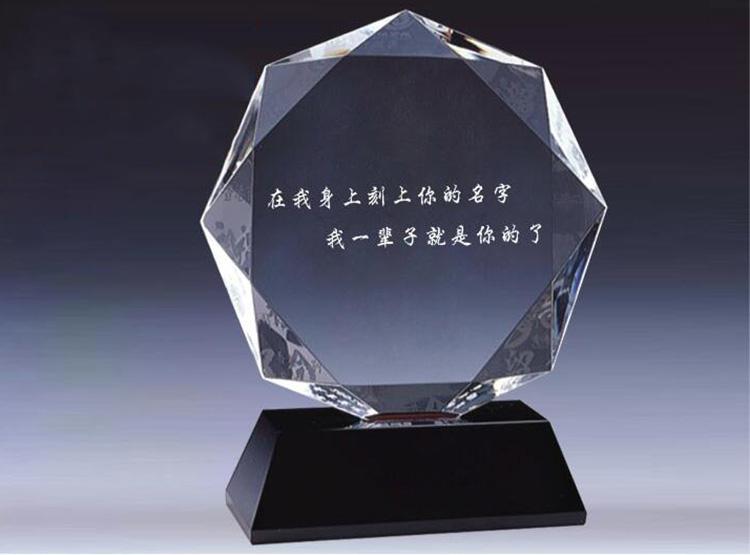 八角盤水晶獎牌