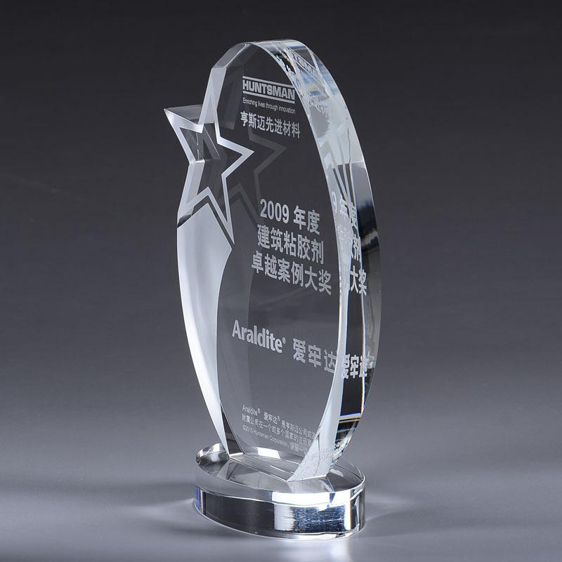五角星水晶獎牌